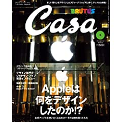 Casa BRUTUS (J[TEu[^X) 2012N 03 [G]