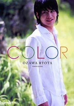 小澤亮太 写真集 『 COLOR 』
