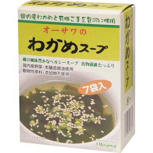 オーサワジャパン オーサワのわかめスープ 6.5g×7包
