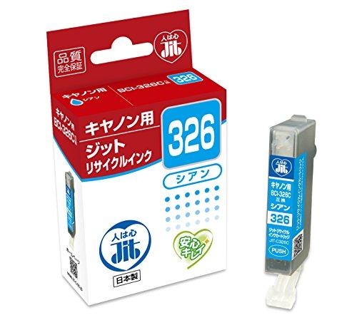 キヤノン BCI-326C シアン対応 ジットリサイクルインク JIT-C326C 日本製