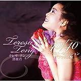 テレサ・テン 40/40~ベスト・セレクション(デラックス盤)(初回限定盤)(DVD付)