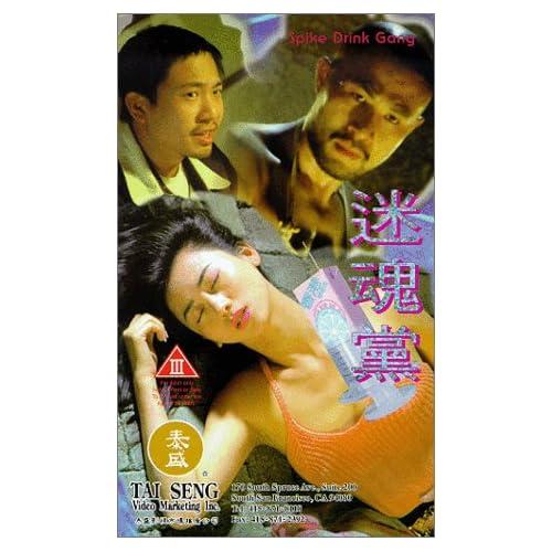 Chu meng fung sex video clip