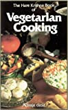 img - for The Hare Krishna Book of Vegetarian Cooking book / textbook / text book