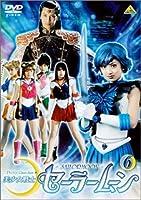 美少女戦士セーラームーン(6) [DVD]