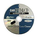 Meltec ( メルテック ) レンズクリーナー Car DVD&CDレンズクリーナー CL-08