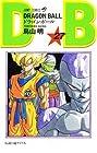ドラゴンボール 第27巻 1991-08発売