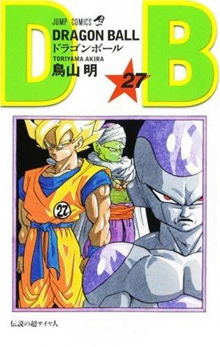 ドラゴンボール (巻27) (ジャンプ・コミックス)