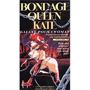 bondage queen kate torrent