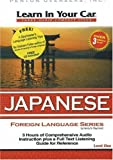 img - for Learn in Your Car Japanese, Level One [With Guidebook] book / textbook / text book