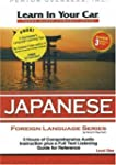 Learn In Your Car Japanese Level One:...