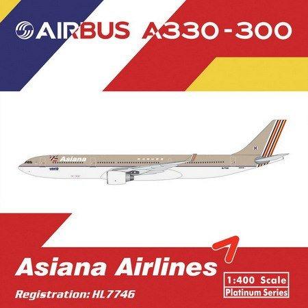 asiana-a330-300-old-colors-hl7746-1400-ph4aar869