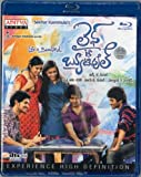 Life is Beautiful Original Telugu Blu Ray With English Subtitles, Fully Boxed and Sealed