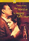 WORLD OF SUZIE WONG / (WS SUB DOL)