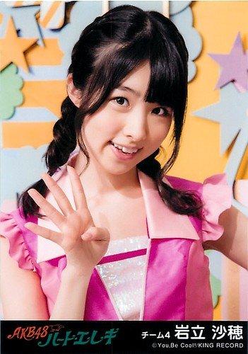 AKB48 公式生写真 ハート・エレキ 劇場盤 清純フィロソフィー Ver. 【岩立沙穂】