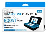 PowerSkin BOOST for 3DS