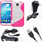 Fosmon 4 in 1 Bundle for Samsung Galaxy S4 IV / I9500 - 1x Fosmon HYBO-SK Series PC + TPU Hybrid Kickstand Case (Pink) 1x Fosmon Micro USB Car / Vehicle Charger 1x Fosmon Micro USB Home / Travel Charger 1x Fosmon Micro USB Data Charging Cable
