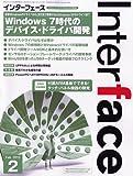 Interface ( インターフェース ) 2010年 02月号 [雑誌]