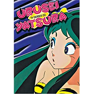 Urusei Yatsura: TV Series 22 movie