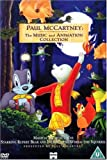 Paul McCartney - The Animation Collection [DVD]