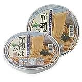 韃靼そば カップ麺×12個
