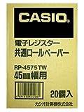 カシオ レジ用ロールペーパー 20個入 RP-4575TW