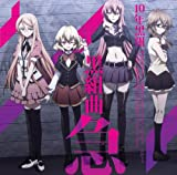 TVアニメ「悪魔のリドル」キャラクターエンディングテーマ集 黒組曲・急