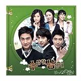 怪しい三兄弟 韓国ドラマOST (KBS)(韓国盤)