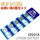 CR2016 3V LITHIUM BATTERY 1シート