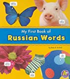 My First Book of Russian Words (Bilingual Picture Dictionaries) (Multilingual Edition)