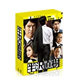 Ⱦ��ľ�� -�ǥ��쥯���������å���- Blu-ray BOX