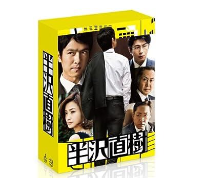 半沢直樹 -ディレクターズカット版- Blu-ray BOX