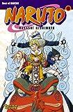 Naruto, Band 5: Best of BANZAI! - Masashi Kishimoto