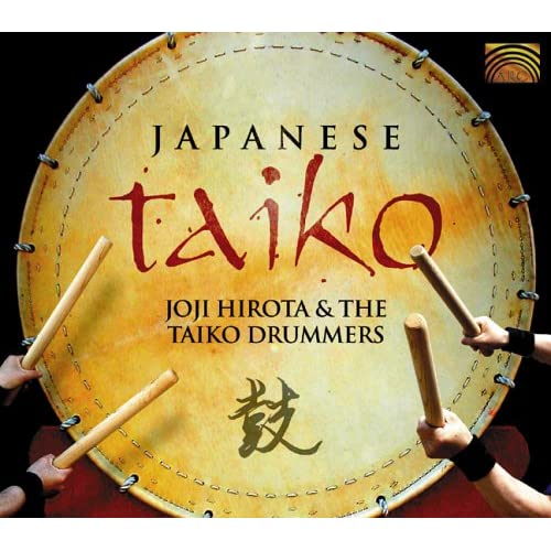 "Featured recording ""Japanese Taiko"""