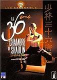 echange, troc La 36e chambre de Shaolin