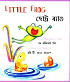 Little Frog/ Chotto bang