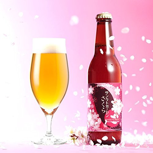 ふんわり桜餅風味ビール 【 サンクトガーレン さくら <春限定>1本】 桜の花・桜の葉使用