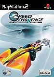 echange, troc Speed Challenge - Jacques Villeneuve's Racing - Import Allemagne