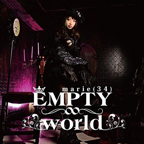 EMPTY∞world 【通常盤】