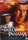テイラー・オブ・パナマ [DVD]