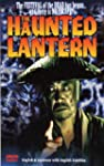 The Haunted Lantern - DVD Dub/