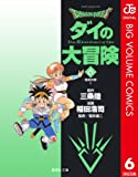 DRAGON QUEST―ダイの大冒険― 6 (ジャンプコミックスDIGITAL)