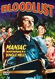 Blood Lust (DVD) (1959) (All Regions) (NTSC) (US Import) [1961]