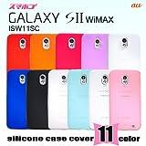 【ソフトシリコンカバーケース】GALAXY SII WiMAX ISW11SC (SAMSUNG au by KDDI スマートフォン ISW11SC ギャラクシーS ジェリー)スマホケース (ブルー) / スマホゴ