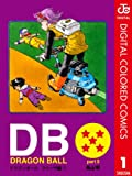 DRAGON BALL カラー版 フリーザ編 1 (ジャンプコミックスDIGITAL)