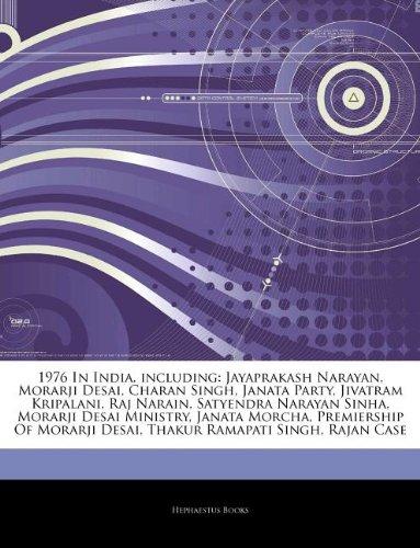 articles-on-1976-in-india-including-jayaprakash-narayan-morarji-desai-charan-singh-janata-party-jiva