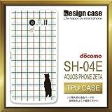 SH-04Eケース SH-04Eカバー SH-04E専用ケース TPUケース/AQUOS PHONE EX SH-04E /1085_チェック猫シルエット(動物_シンプル)