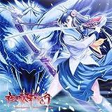 夜刀姫斬鬼行 オリジナルサウンドトラック