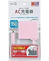 ニンテンドー3DS LL/3DS用 AC充電器 ピンク QJYU-3DSAC01P