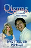 img - for Qigong: A Legacy in Chinese Healing : The Eight Treasures With Oigong Meditations book / textbook / text book