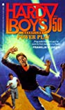 Power Play (The Hardy Boys Casefiles, No. 50) (0671700472) by Dixon, Franklin W.